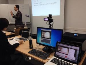 パソコン教室経営者のための集客基礎講座
